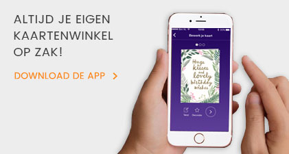 Download de Hallmark app