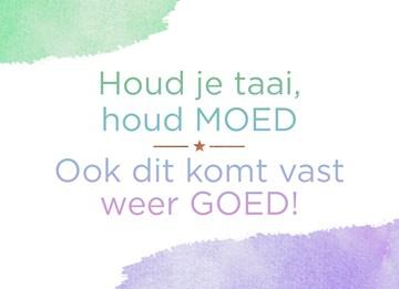 - houd-je-taai-houd-moed