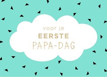- Vaderdagkaart-hip-Voor-je-eerste-papa-dag