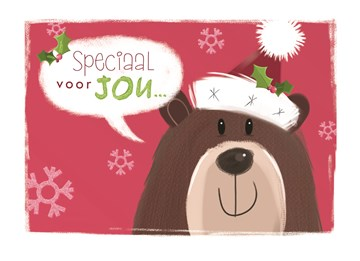 All About Gus - xmas-all-about-gus-speciaal-voor-jou