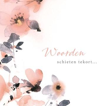 Condoleancekaart - watercolor-woorden-schieten-te-kort