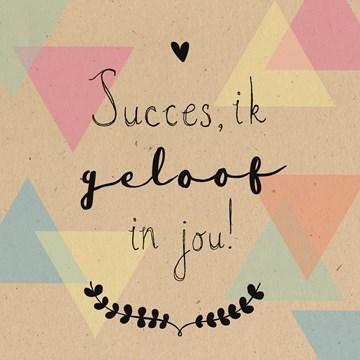 - succes-craft