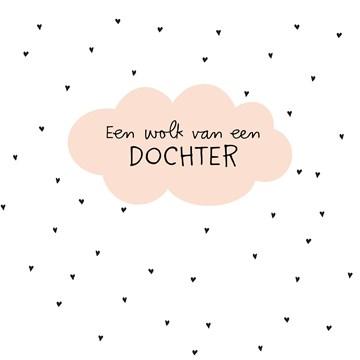 - een-wolk-van-een-dochter