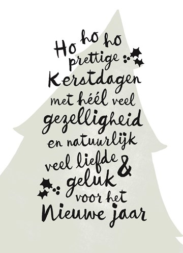 - kerstboom-tekst-hip