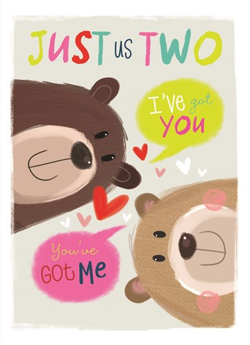 - just-us-two