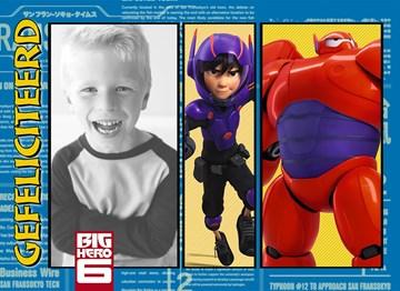 Disney kaart - gefeliciteerd-van-deze-helden