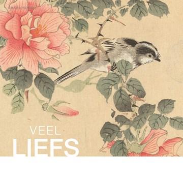 wenskaarten - studio-art-kaart-van-schilderij-met-vogel-ohara-koson