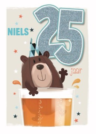 Verjaardagskaart leeftijden - -verjaardag-leeftijden-all-about-gus-25-jaar