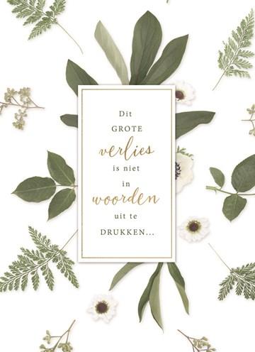 Condoleancekaart - botanical-kaart-dit-grote-verlies-is-niet-in-woorden-uit-de-drukken