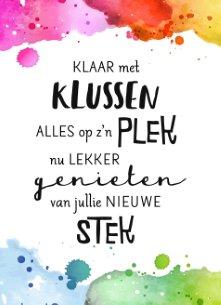 Kaarten nieuwe woning felicitatie hallmark for Nieuwe woning wensen