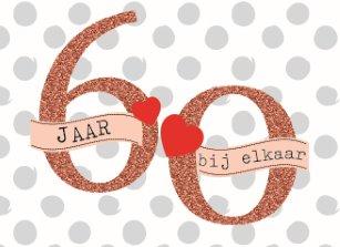 60 jarig jubileum diamant 60 Jaar Getrouwd Afbeeldingen   ARCHIDEV 60 jarig jubileum diamant